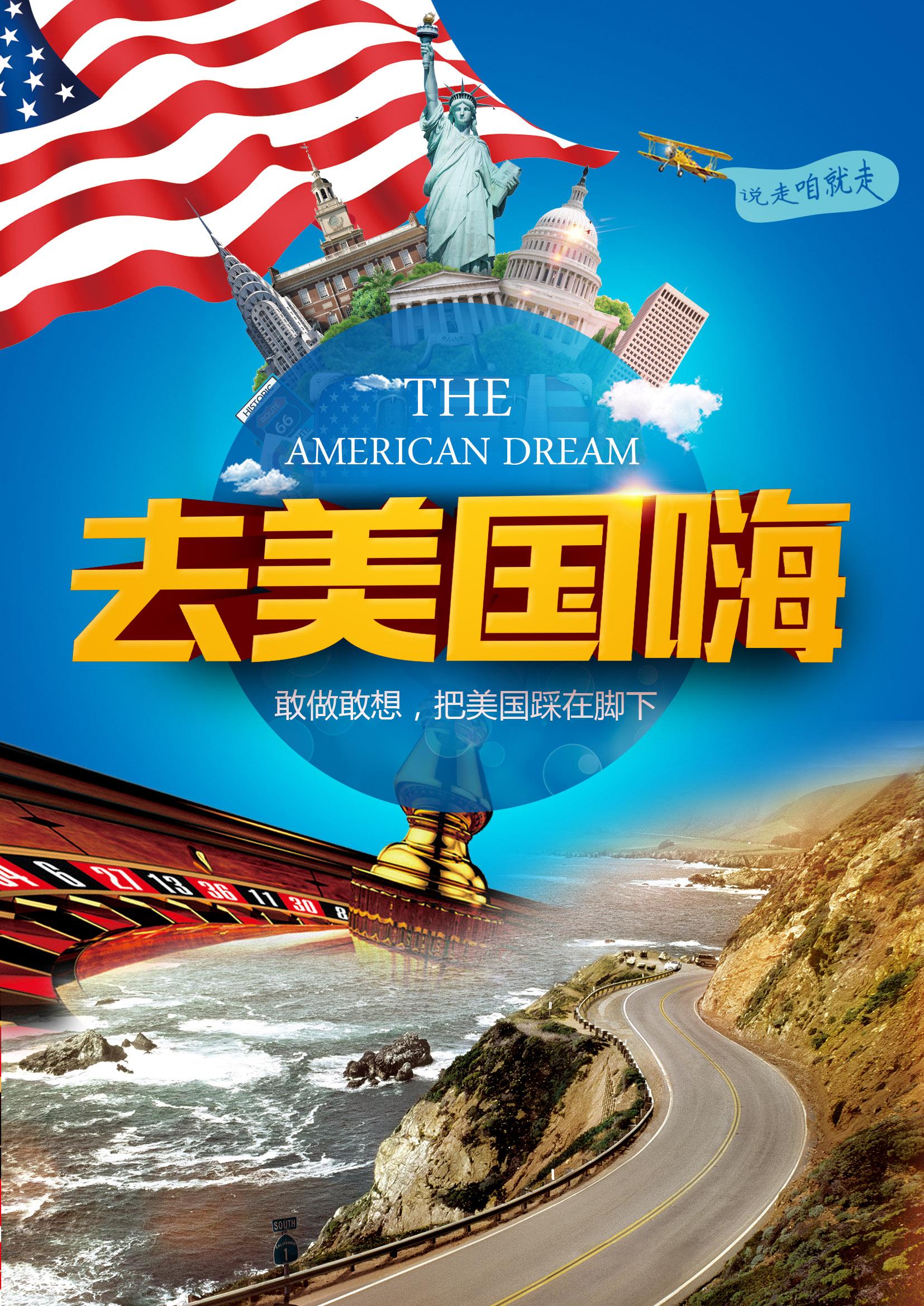 [成都出发]美国东西海岸+大瀑布+夏威夷14天