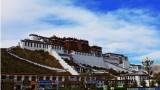 西藏拉萨、博物馆双飞四日游