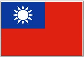 台湾入台证